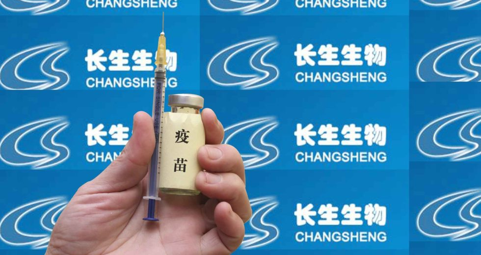 Chinese Company Sells Unsafe Vaccines, Arrests Made