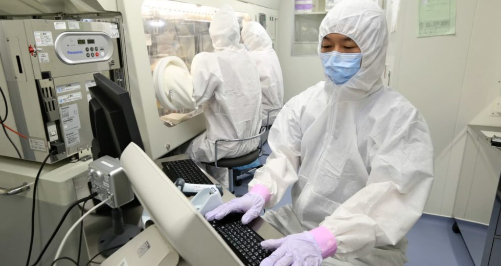 Kyoto Univ. to begin iPS clinical test for Parkinson's disease