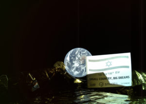 Israeli Moon Mission, Beresheet, Takes Stunning Selfie In Its Way To The Moon