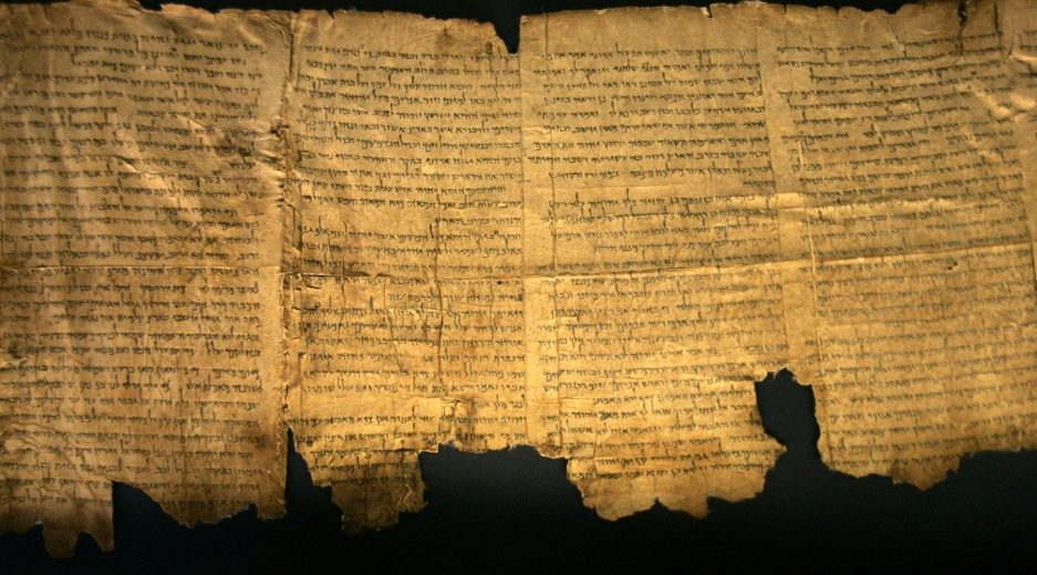 The Dead Sea Scrolls' Origins Might Have Been Discovered