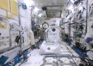 The ISS Is Facing A Problem And The Source Cannot Be Found